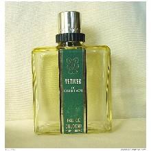 Buy Guerlain Vetiver Eau de Cologne Vintage Original ...